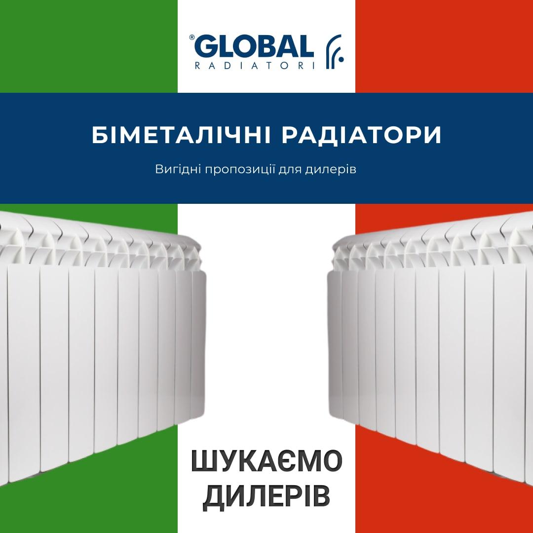 Продам котлы и радиаторы отопления от поставщика
